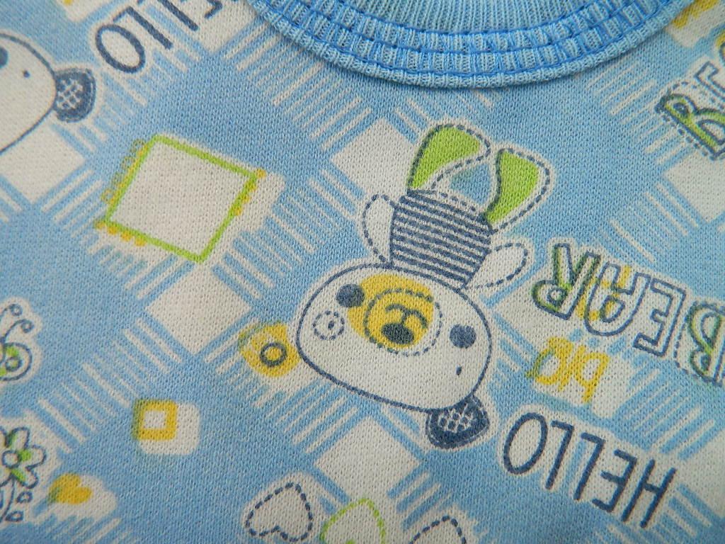 Теплый комплект для новорожденного мальчика Плазун на 50-56 см