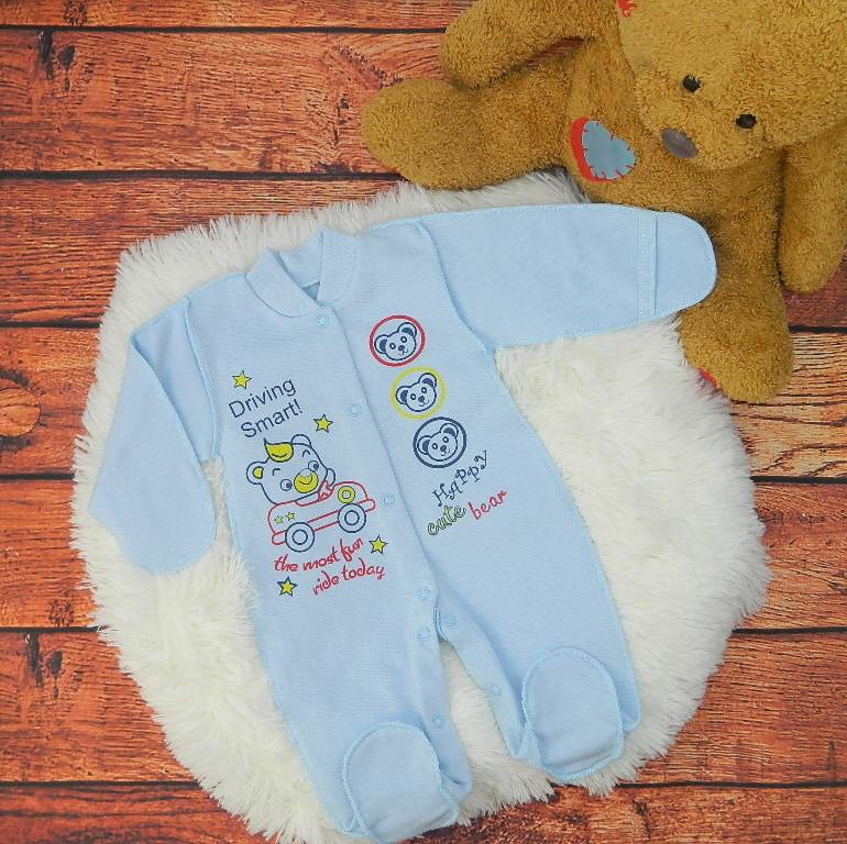 Комбинезон для новорожденного с начесом Cute