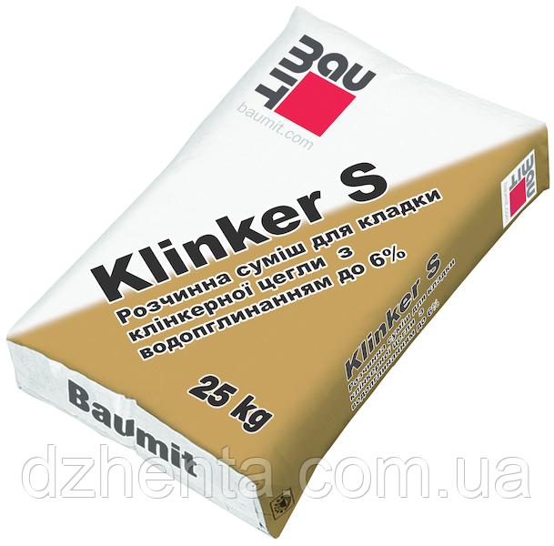 Растворная смесь для кладки клинкерного кирпича Baumit Klinker S