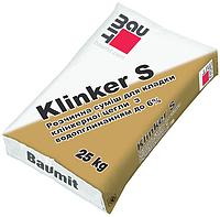 Растворная смесь для кладки клинкерного кирпича Baumit Klinker S, фото 1