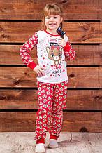 Пижама для девочки Home