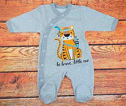 Детский тёплый комбинезон-слип Тигрёнок на рост 62, 68, 74 см