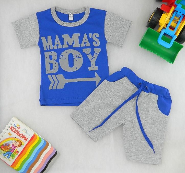 Летний костюм для мальчика Mama`s boy