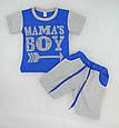 Летний костюм для мальчика Mama`s boy, фото 3