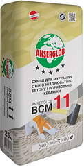 Клей для газобетону Anserglob BCM-11, 25кг