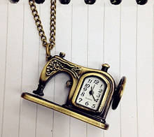 Женские карманные часы кварцевые Швейная машинка