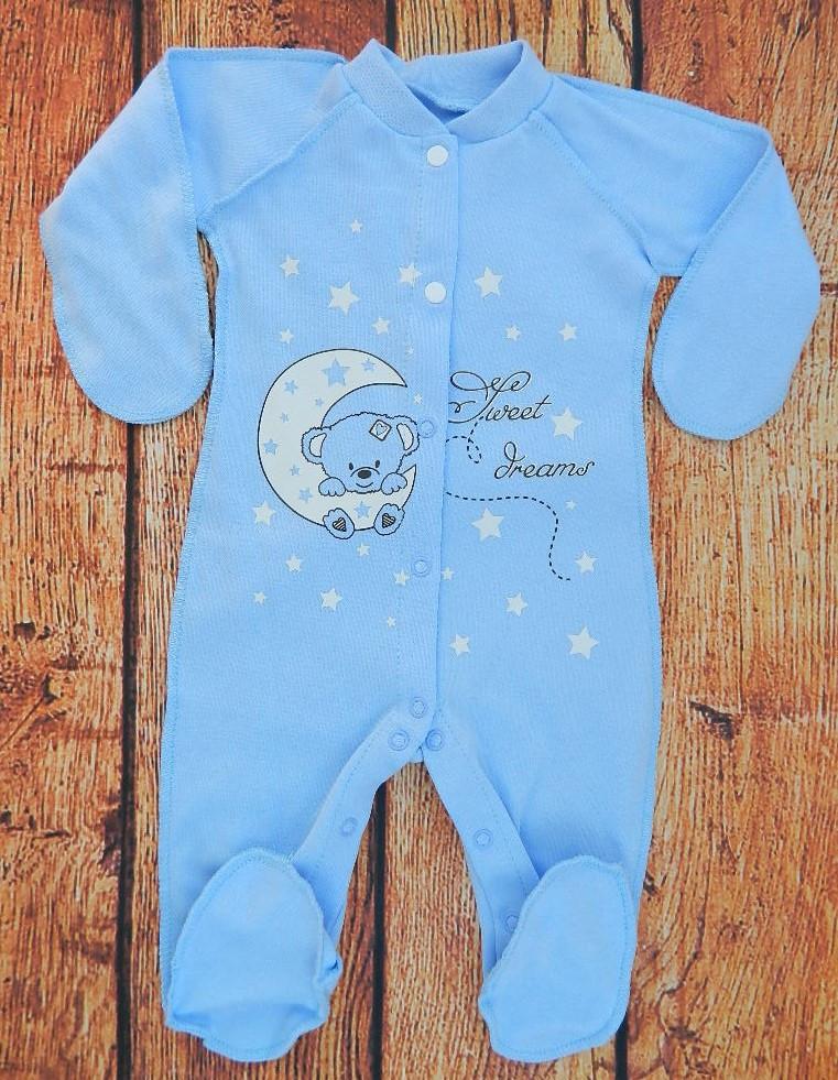 Детский человечек голубой, слип для новорожденного мальчика Луна