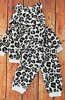 Теплый детский костюм из махры Пушок на рост 92 см