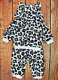 Теплый детский костюм из махры Пушок на рост 92 см, фото 2