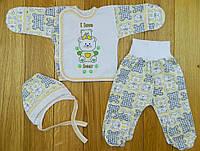Комплект на выписку для новорожденных, ткань с начёсом - 1528