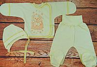 Теплый комплект на выписку 3х предметный в желтом цвете - 1525