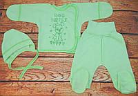Теплый комплект на выписку 3-х предметный в зелёном цвете - 1526