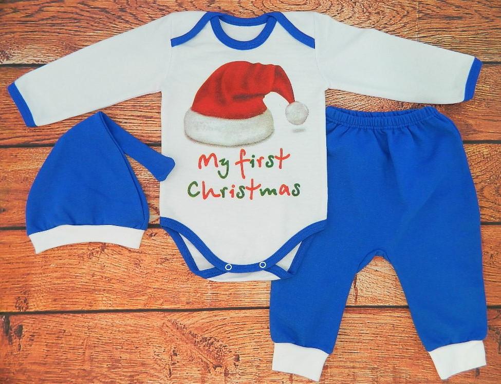 Новогодний костюм для малыша в голубом цвете: боди, штанишки и шапочка - 1233