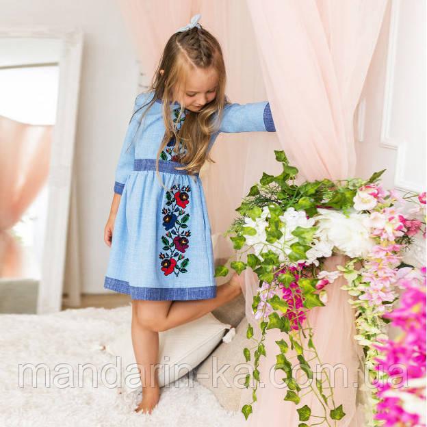 Голубое платье вышиванка для девочки Мальва
