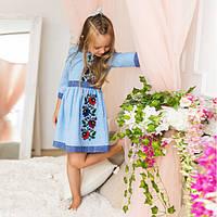 Голубое платье вышиванка для девочки Мальва , фото 1