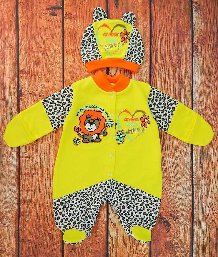 Человечек + шапочка с начесом для новорожденных Тигренок желтый