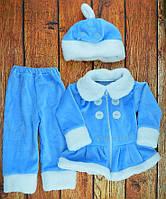 Новогодний велюровый костюм Снегурочка на рост: 74, 80, 86 (см)