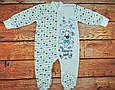 Теплый человечек для новорожденного мальчика Лапки, фото 2