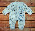 Теплый человечек для новорожденного мальчика Лапки, фото 3