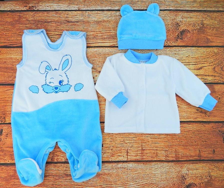 Велюровый костюмчик для новорожденного мальчика Зая