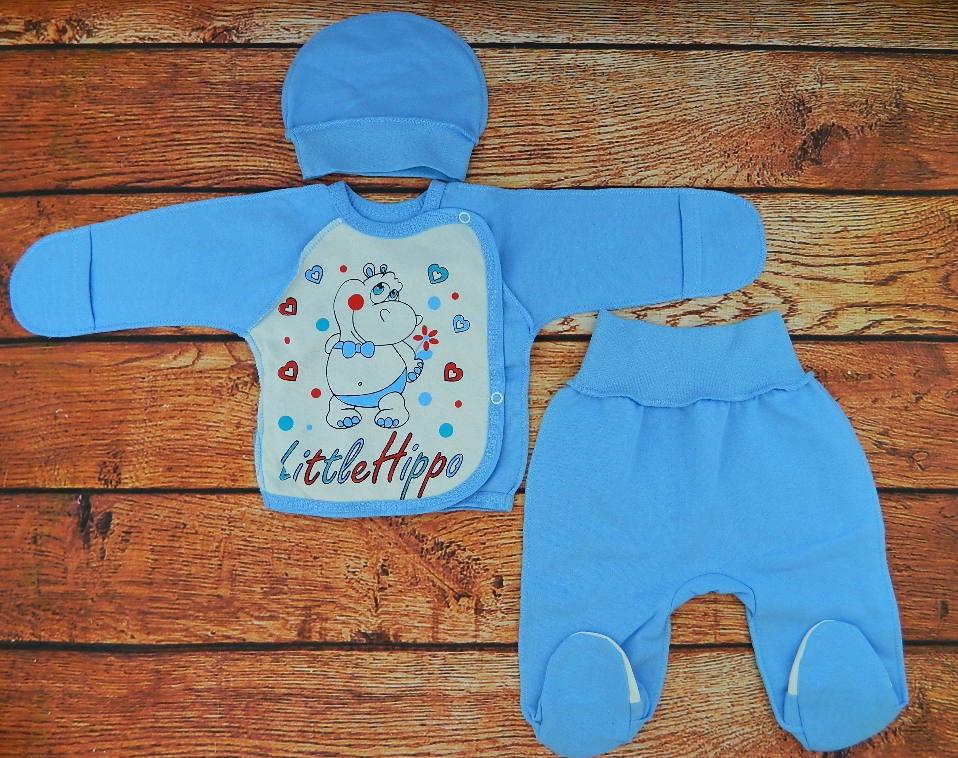 Комплект для новорожденного мальчика, ткань с начёсом