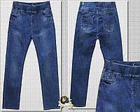 Джинсы женские прямые на резинке синего цвета батал