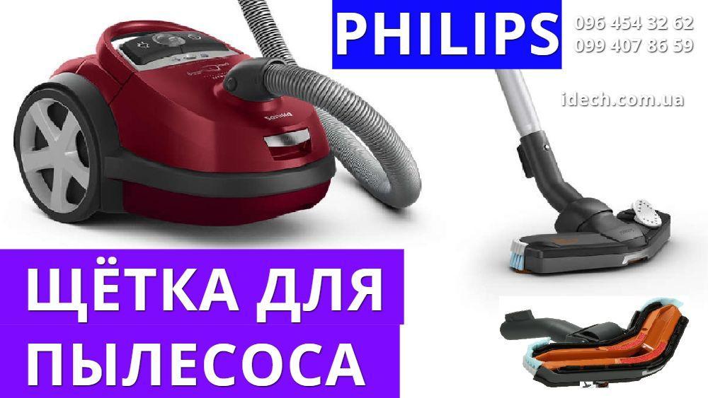 Насадка Philips TriActive fc8052 01 щетка пол ковер для пылесоса fc 9170, fc 9174 01, fc9176, fc 9071