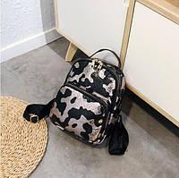 Женский маленький рюкзак бронзовый