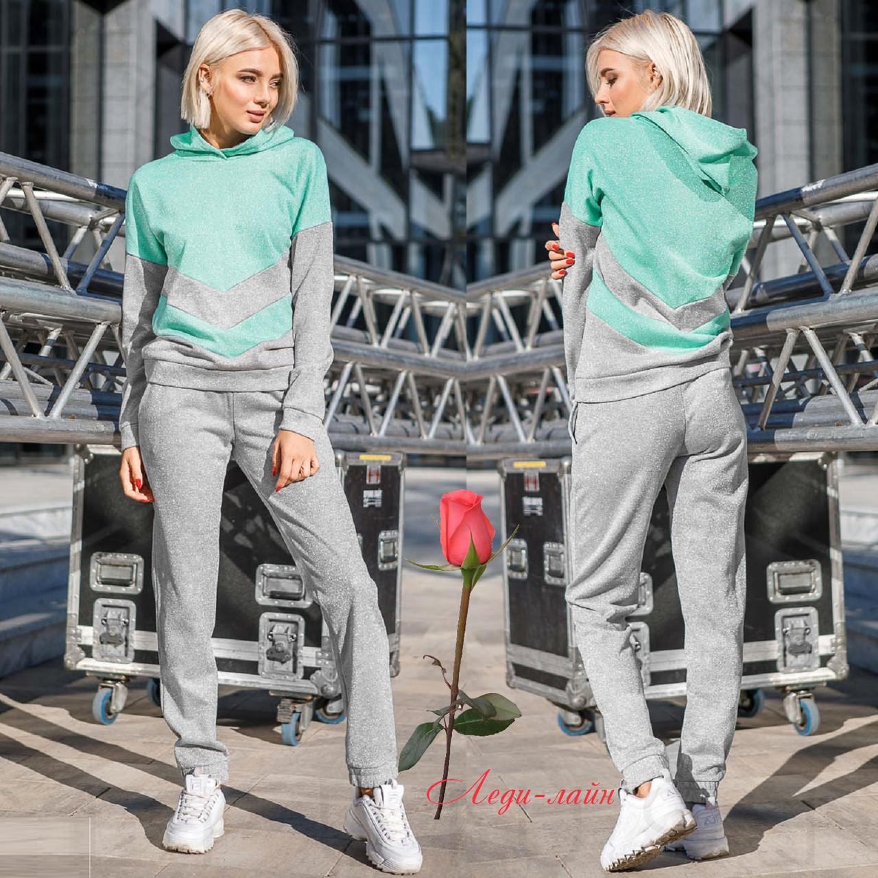 621f60b4 Женский легкий спортивный костюм, выполненный из трикотажа GR28481 в  расцветках - Интернет-магазин Леди