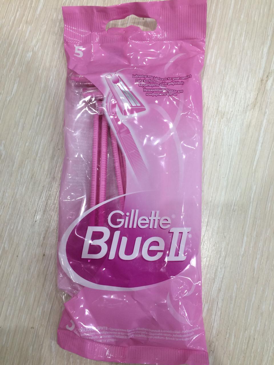 Бритвы одноразовые для женщин Gillette Blue(джилет блю)2 (5 шт) станок для бритья
