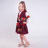 Детский школьный костюм тройка с вышивкой  для девочки , фото 4