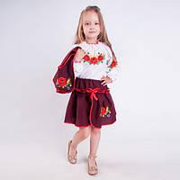 Детский школьный костюм тройка с вышивкой  для девочки