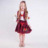 Детский школьный костюм тройка с вышивкой  для девочки , фото 2