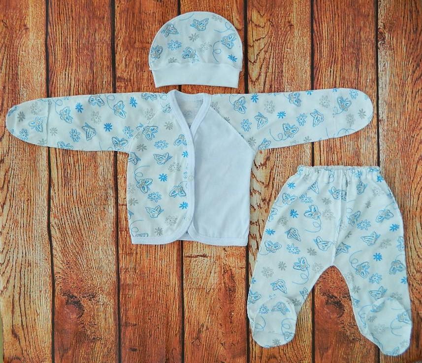 Комплект на выписку для новорожденной девочки Бабочки