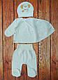 Набор одежды для новорожденного, арт 2519, фото 2