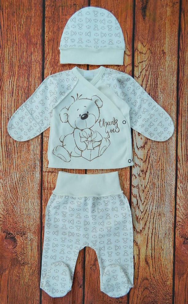 Набор одежды для новорожденного (интерлок) код 2520