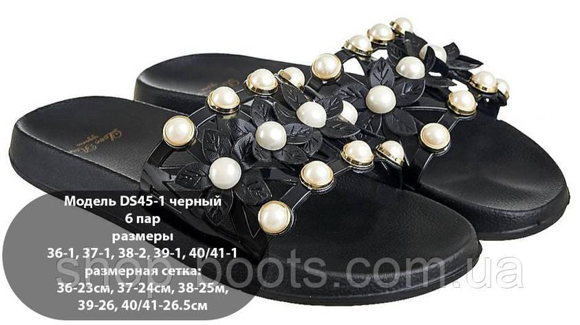 Женские шлепанцы оптом с цветочками Гипанис. 36-41рр. Модель  DS 45-1 черный, фото 2