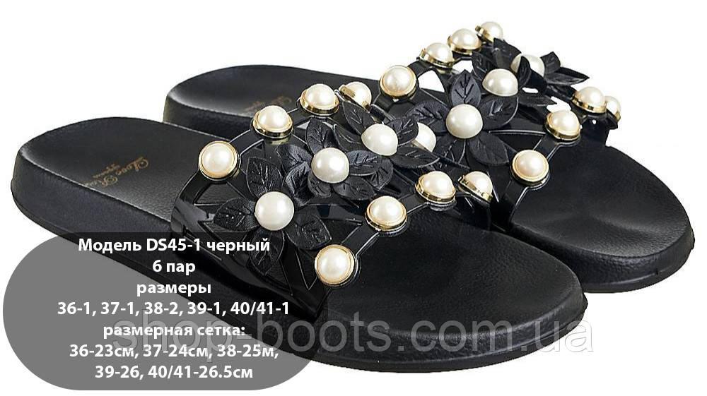 Женские шлепанцы оптом с цветочками Гипанис. 36-41рр. Модель  DS 45-1 черный