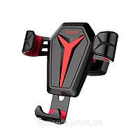 Автодержатель Hoco CA22 Black Red (CA22), фото 1