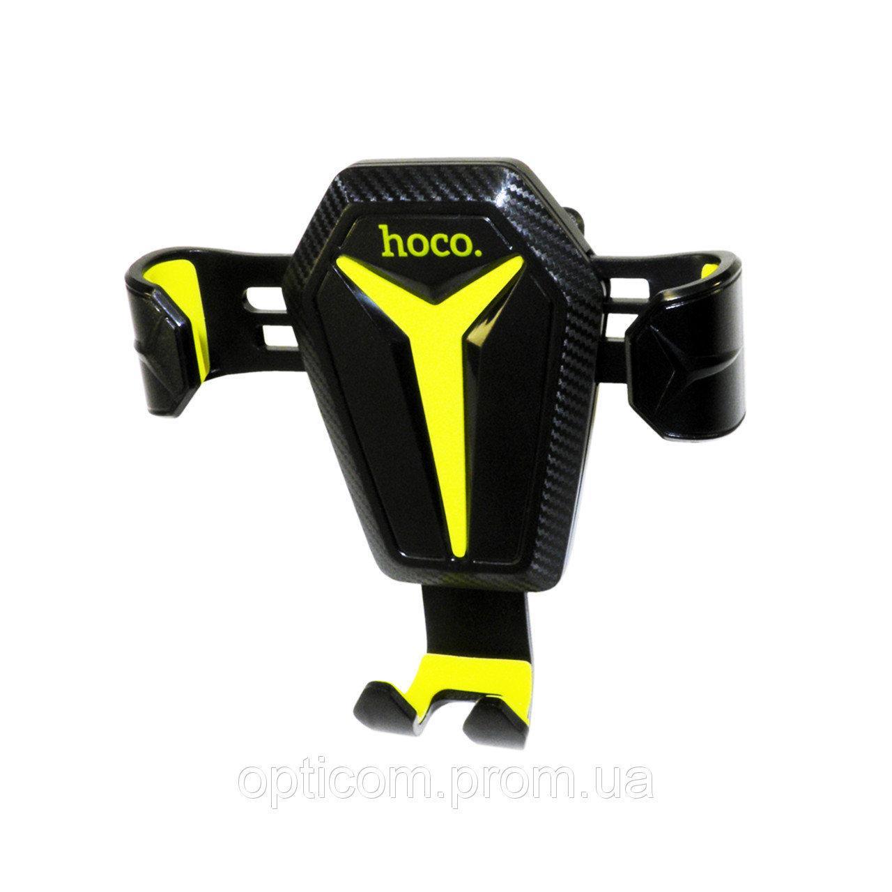 Автодержатель Hoco CA22 Black Yellow (CA22)