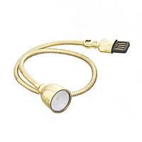 USB лампа Remax RT-E602 Gold (RT-E602)