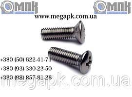 Винт нержавеющий М3х10 с полупотайной головкой, винт DIN 966, нержавеющая сталь А2, А4.
