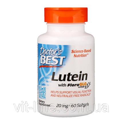 Doctor's Best, Лютеин с использованием лютеина FloraGlo, 20 мг, 60 мягких капсул, фото 2