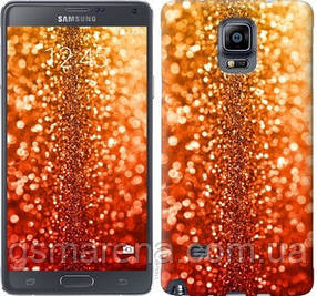 Чехол на Samsung Galaxy Note 4 N910H Звездная пыль