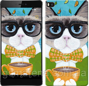 Чехол на Huawei Ascend P8 Cat&Coffee