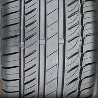 Автомобильные шины летние 205/50 R17  BARGUM HP PRIMO