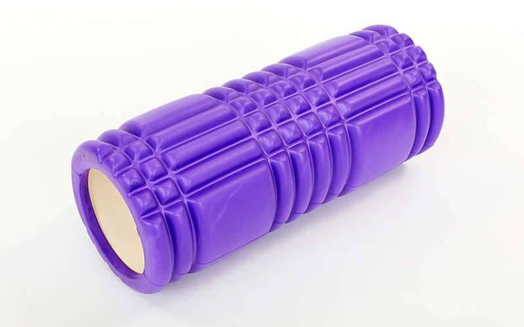 Роллер массажный (Grid Roller) для йоги, пилатеса, фитн. Фиолетовый FI-6277, фото 2