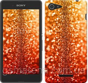 Чехол на Sony Xperia E3 D2202 Звездная пыль