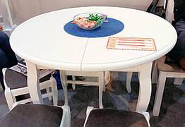 Стіл обідній круглий Ліон Fusion Furniture, колір білий, ваніль, бежевий