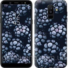 Чехол на Samsung Galaxy A6 Plus 2018 Морозная ежевика
